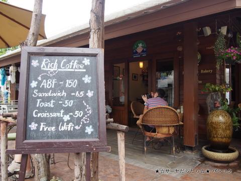 リッチコーヒーハウス チェンマイ