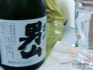 20101217 e-shochu 6