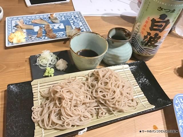 Sobakiri Gonoji  バンコク 蕎麦 (15)