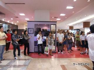 20111225 JAPANESE BRASBAND 2