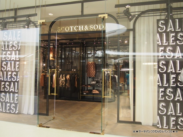 Scotch & Soda Thailand タイ バンコク サーヤ