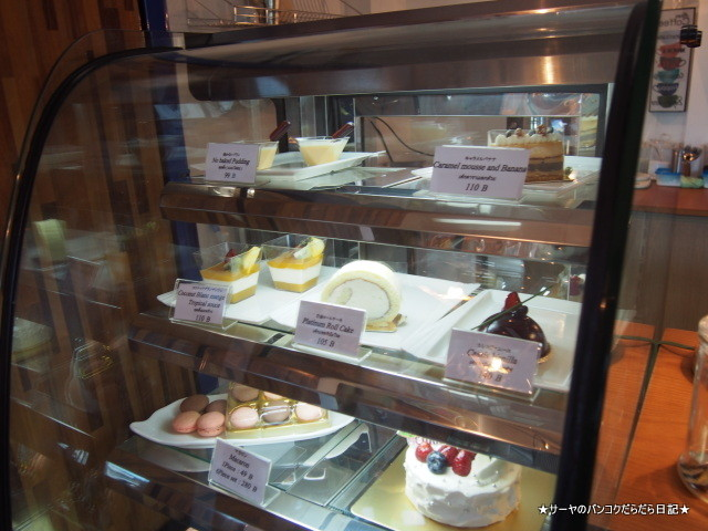 Cafe & Dessert shop from 白金台 (2)