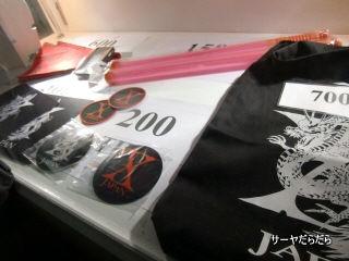 20111108 x japan 7