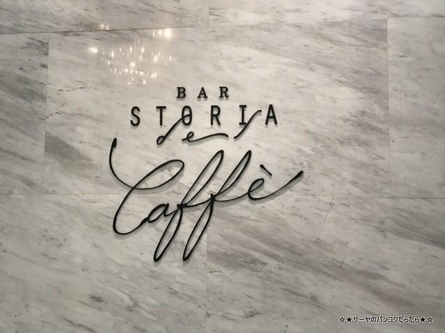 トンロー カフェ Bar Storia バンコク gourmet (1)