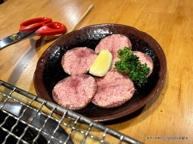 yakiniku kintaro 金太郎 バンコク プロンポン (5)