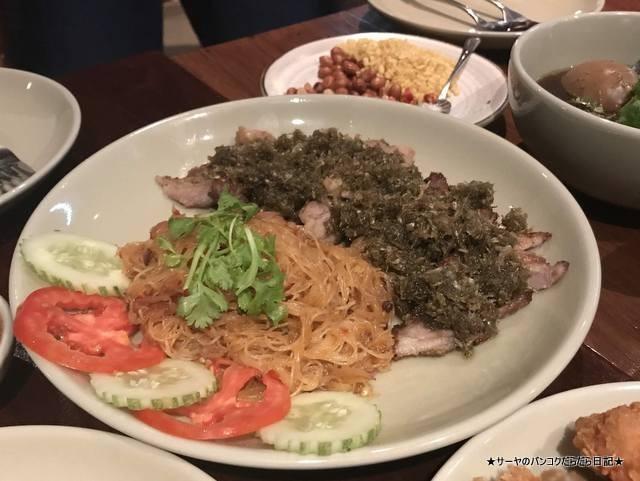 サーヤ バンコクKrua Banleng 33 肉