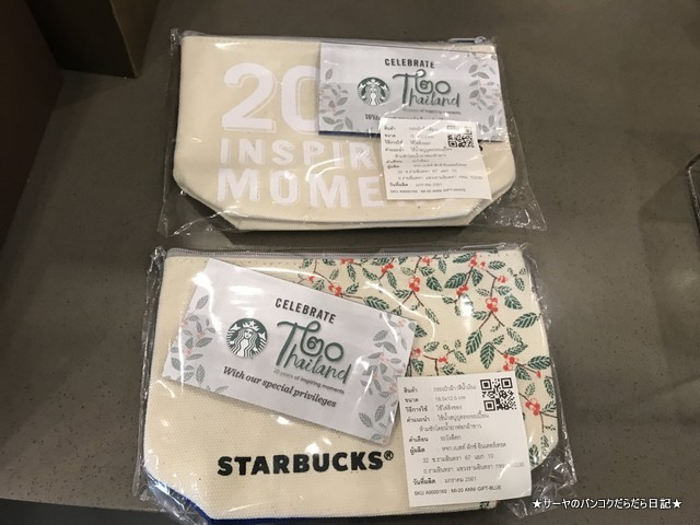 starbacks thailand songkran cup 2018 limited (10)