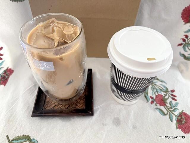 co-incidence.process.coffee bangkok デリバリー (5)