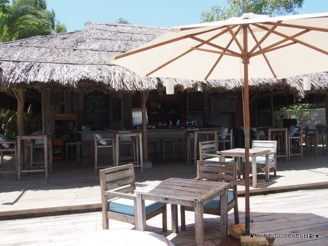 Mango Bay Phu Quoc (11)