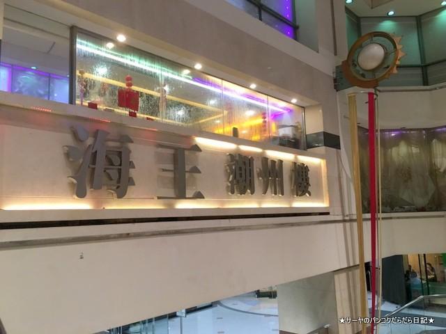 Hong KOng 2016 (13)-001