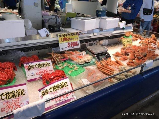 サーヤ 北海道 海鮮市場 北のグルメ お土産 (3)