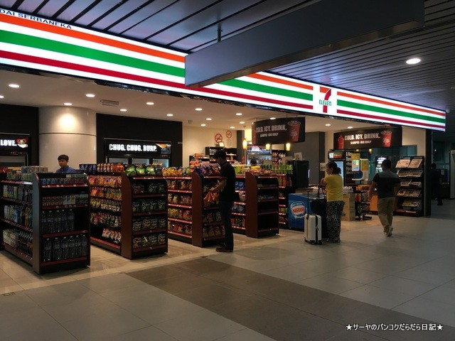 Kota Kinabalu International Airport (1)