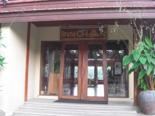20081004 Inn Chan Rest 1