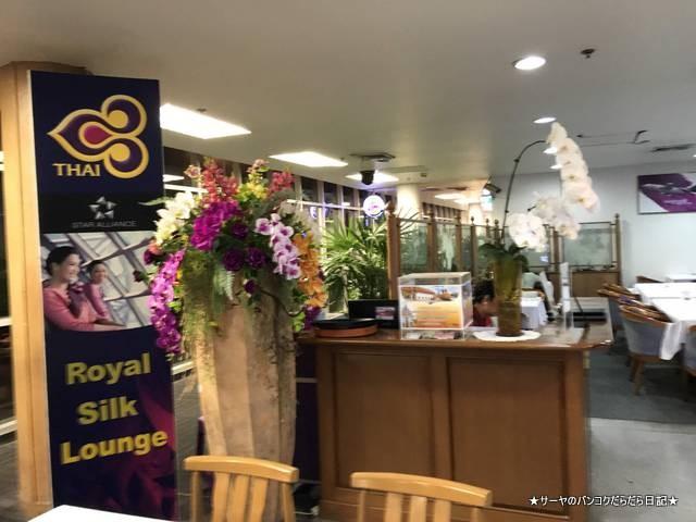 チェンマイ空港 ラウンジ Chiangmai airport lounge (6)