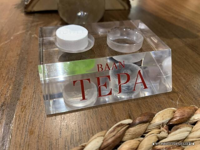 Baan Tepa Culinary Space バーンテーパ バンコク (15)