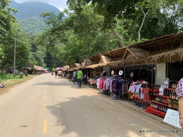 タムルアンクンナムナン非森林公園 Khunnam Nangnon (1)