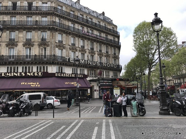 11 North Station Hotel merricure メリキュール (6)
