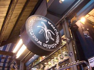 20070728 Indie Wearhouse 1