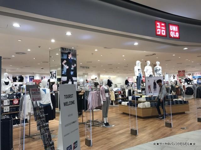 ブルーポートホアヒン BluPort Hua Hin デパート market (14)