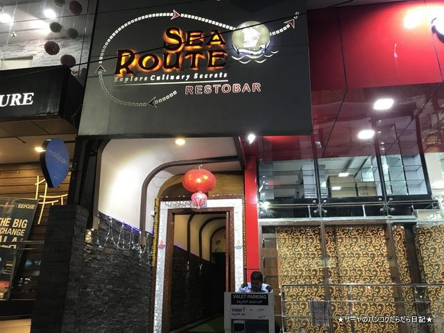 Sea Route Family Restaurant and Bar バンガロール (2)