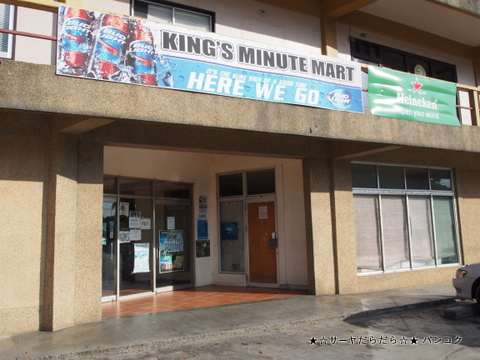 kings palau mini mart