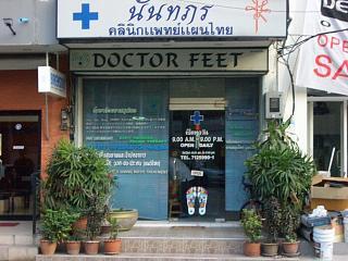 1215 Doctor. FEET 1