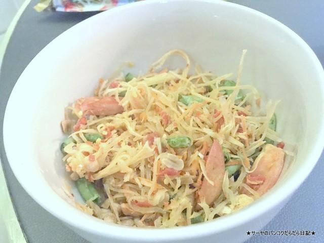 タイ土産 バンコク ソムタム パパイヤ タイ料理 (5)