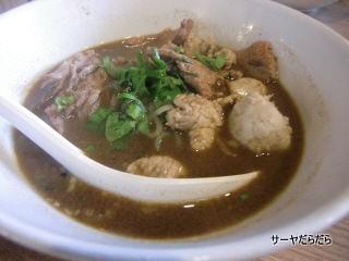 20110306 Len Zen Boat Noodle 3
