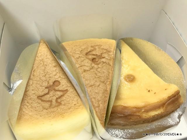 ボンボン堂 Bon Bon Doux ケーキ バンコク (1)