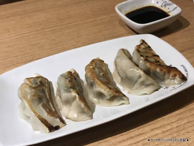ラーメン味彩 ramenajisai bangkok 餃子