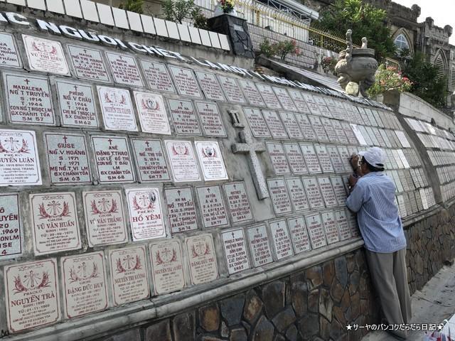 ニャチャン大聖堂  Nha Tho Nui nhatrang ベトナム (8)