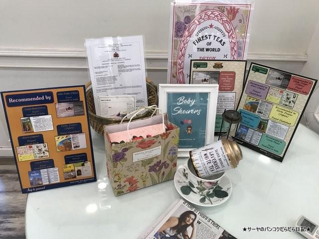 SAN-CHA サンチャ インド土産 紅茶 (7)