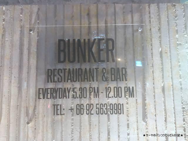 Bunker バンカー オシャレ BAR デート バンコク サトーン (2)