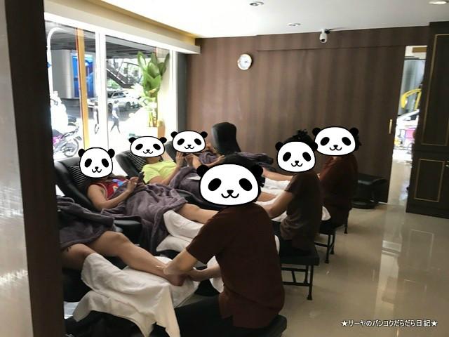 lek massage sukhumvit 24 バンコク (6)