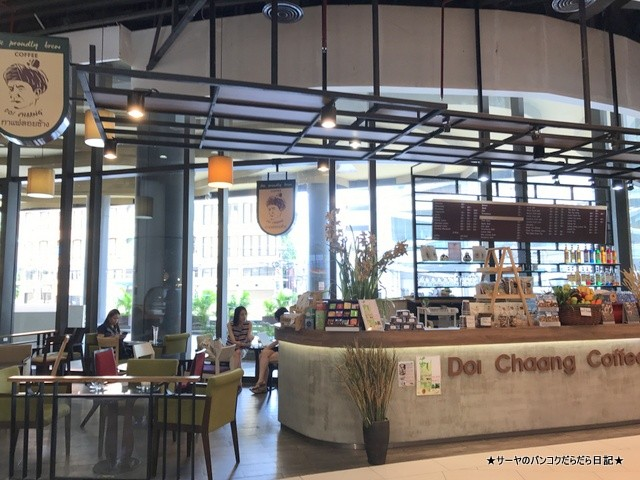 Doi Chaang Coffee ekamai タイコーヒー 山岳 (6)
