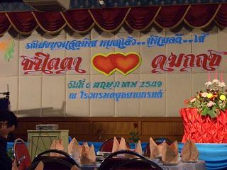20060506 タイの結婚式 1