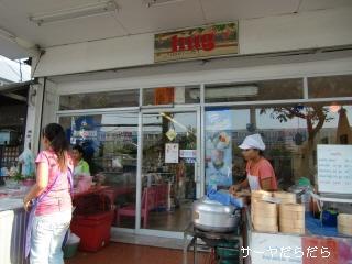 20100407 hug 1
