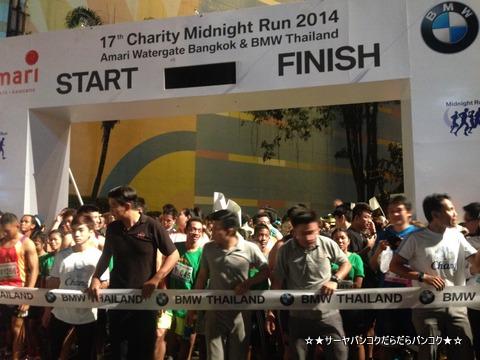 The 17th Charity Midnight Run 2014 at アマリウォーター