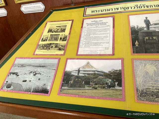 バンコク・バンケーン区郷土博物館 ラーチャパッド大学 (10)