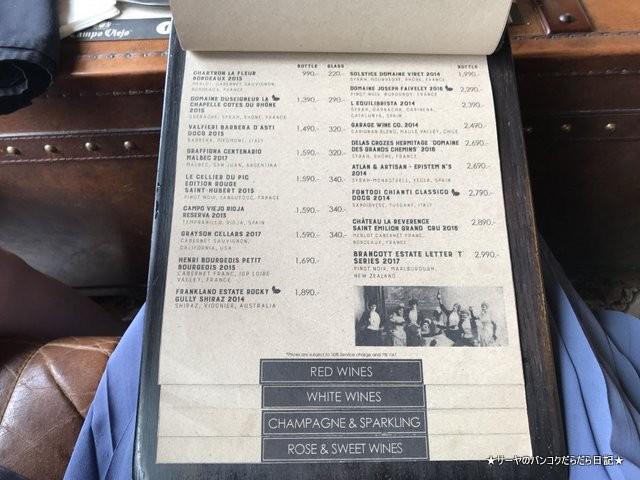サーヤ バンコク フレンチ cocotte menu