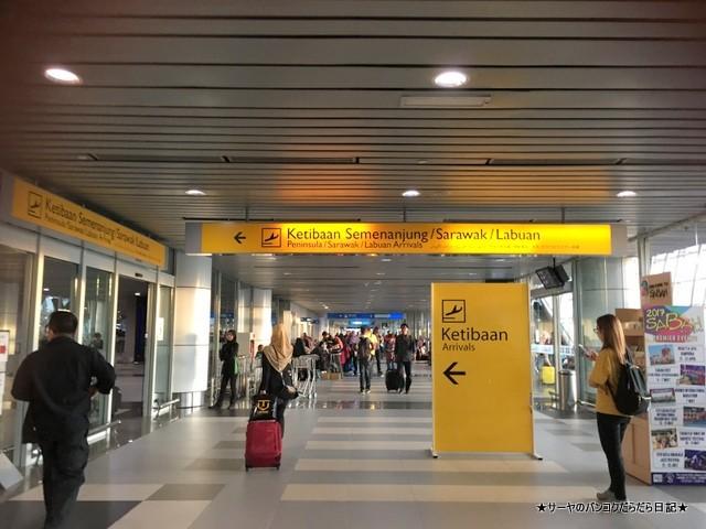 Kota Kinabalu International Airport (5)