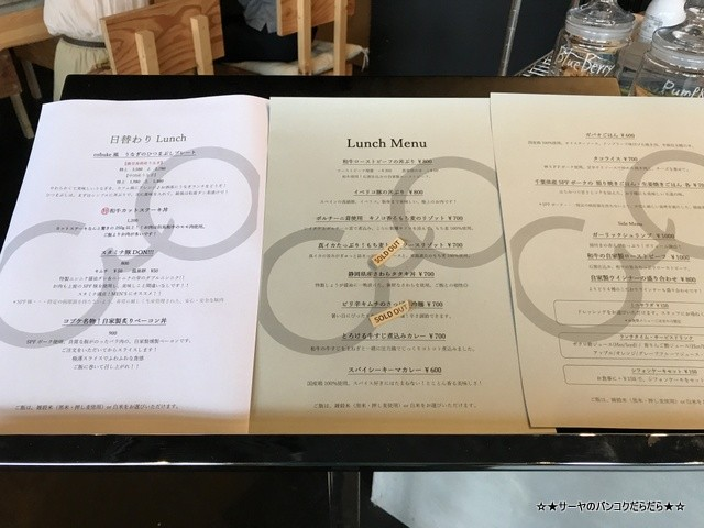 COBUKE COFFEE 小深コーヒー 千葉 四街道 (2)