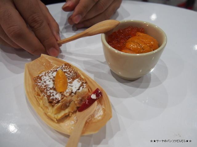 Bangkok Gourmet Festival 2017 at サイアムパラゴンホール (9)