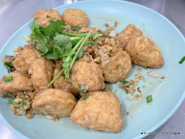 Jay Oh Chula ジェイオーゥチュラー 玉子豆腐