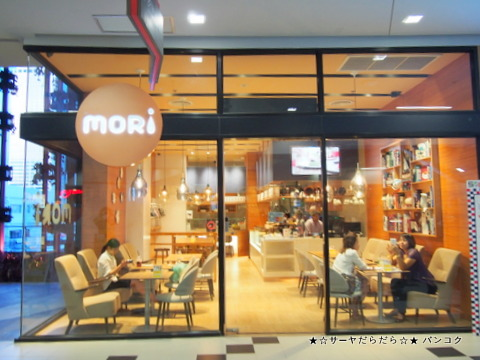 Patisserie Mori Siam Square One バンコク さいあむ