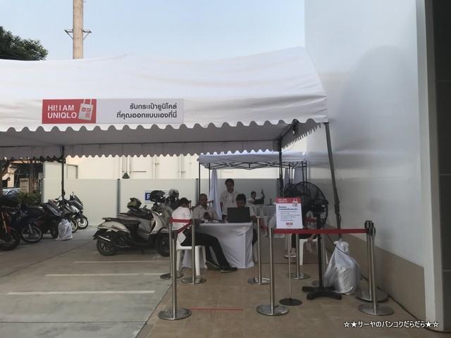 UNIQLO Phatthanakan ユニクロ バンコク 路面店1号店 トート