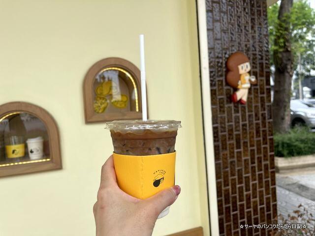 マムアンちゃんカフェ Mamuang Cafe Lan Luang (1)