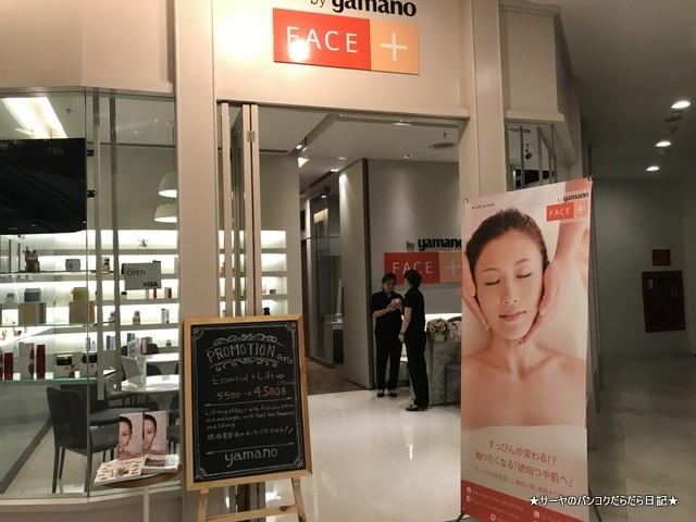 0 yamano aiko face spa バンコク フェイシャル (5)