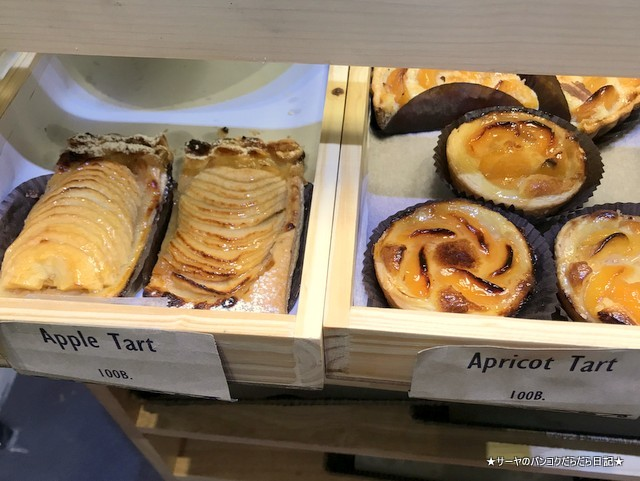 Conkey's Bakery バンコク クロワッサン 美味しい (4)