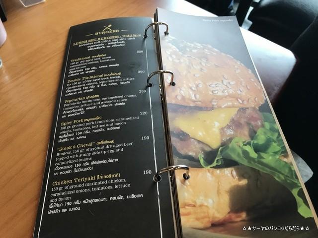 ARNO's steak burgers beer emquartier (3)